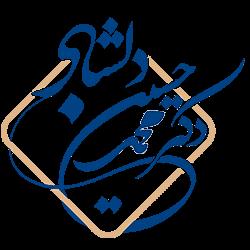 لوگو دکتر محمد حسین دلشاد فوق تخصص درد